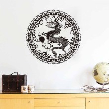 Free Shipping Oriental Chinese Dragon Vinyl Art Wall Sticker Home Decor For Living Room Adhesive Art Design Fashion Wall Decals(China)