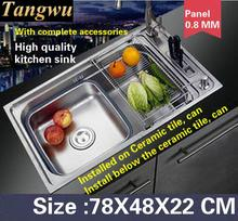 Tangwu High-end multi-functional kitchen sink food-grade stainless steel 0.8 MM thick dishwashing large single slot 78X48X22 CM(China)