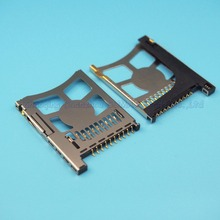 free shipping 5pcs/lot Universal Replacement Memory Card Stick Slot for PSP1000 PSP 2000 PSP 3000(China)