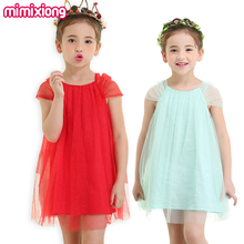 Red Lace Kids Girls Holiday Dresses Green Toddler Sequined Sundress Summer A-Line Pleated Prince Party Ball Gown Tutu Dress(China)