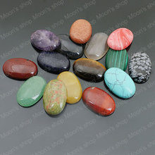 (27236)Flat back Cameos Cabochons for Necklace Pendants Natural stone & synthetic stone,Random color,30*20MM 5PCS