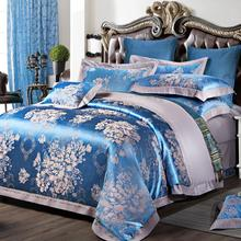 Luxury satin 100% cotton dream of blue 4pcs Bedding Set Satin Jacquard embroider Duvet cover Bed sheet Pillowcase