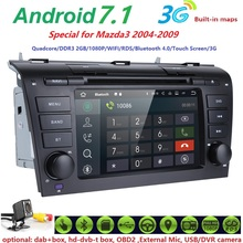 Android 7.1 Car DVD Player with GPS System For Mazda3 2004-2009 Can bus Radio USB SWC MIC SD DVR DAB MAP rear view cam 2G RAM BT