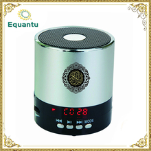 For Muslims Islamic Gift Holy Quran Coran Mini Bluetooth Speaker SQ-168 Player digital holy al mp3 with urdu translation Tilawat(China)