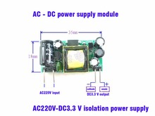 1Pcs AC - 220 V to 3.3 V DC power supply module transformer module is completely isolated 220v to 3.3v  Free shipping