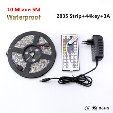Led Strip Light 2835 SMD RGB Flexible String Lamp 5M 10M Whole Set IP68 IP20 Ribbon Lights + 44 Key IR Remote + 3A Power Adapter(China)
