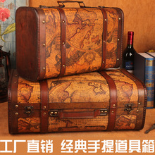 C Boutique explosion models retro suitcase storage box wooden box factory direct shooting props Home Storage(China)