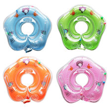 New Baby Newborn Safety Float Ring Neck Bath Inflatable Swimming Circle Toy(China)