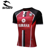 SEA PLANETSP France Men's Football Jerseys Maillot De Foot Training Soccer Jerseys 2017 Survetement Football Shirt
