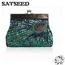 Pearl Embroidery Women Bag Beads Nostalgia Delicate Hand-made Artware Peacock Flowers Eight Colors