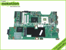 48.4FQ01.011 578228-001 Laptop Motherboard for HP Compaq G60 CQ60 GL40 DDR2 Mainboard Free Shipping(China)