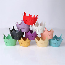 Zilue 50pcs/Lot Princess Crown Cake Cup 8*5*5cm Cake Accessory Hollow Cake Side Wedding Supply Birthday Party Festival Supplies(China)
