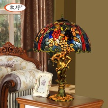 American style grapes Tiffany color glass table lamp for living room bar dining room bedroom bedside table lamp(China)