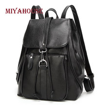 Miyahouse High Capacity School Bags For Teenagers Fashion PU Leather Women Backpacks  Korean Female Leisure Travel Rucksacks 6d27eb439b