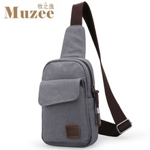Hot 2017 New Casual Men's Chest Bag Canvas Sling Bag Multifunctional Small Male Crossbody Bags Fashion Shoulder Bags