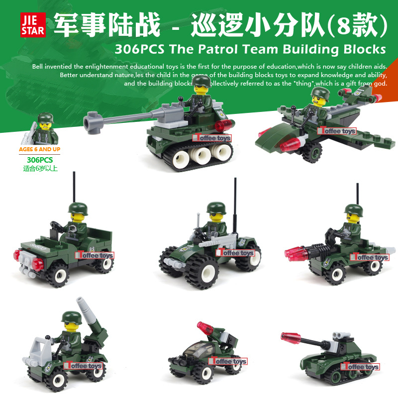 Military Patrol Team Glider Scount Jeep Chariots Tank Mini Building Block Set Boys Educational Toys legoe Compatible<br><br>Aliexpress