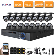 LOFAM CCTV WIFI 16channel recording dvr with 16pcs ahd 2MP 2500tvl outdoor Indoor security camera system 16ch 1080P dvr system