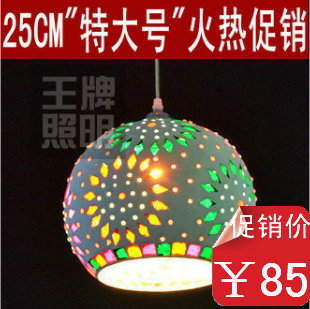 Modern brief mosaic pendant light restaurant lamp pendant light glass ball pendant light<br><br>Aliexpress