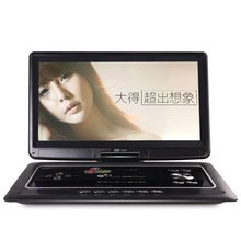 DVD HD Player portable EVD televisor with 18 inch LCD Digital Multimedia SD card U disk FM TV Game MPEG VCD RMVB Video player