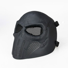 Skull Masks Camouflage Tactical Mask Outdoor Military Wargame Paintball Airsoft Tactical Jungle CS Full Face Mask