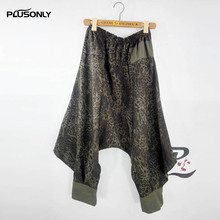 Leopard Pants Women 2017 New Elastic Waist Loose Casual Female Ankle-length Harem Pants Army Green Trousers HK07