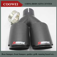 1PCS Dual AKRAPOVIC carbon fiber + Stainless Steel exhaust tip exhaust pipe muffler Matt Black Exhaust Tip