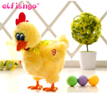 1 Pcs funny Doll chicken hens will lay eggs of chickens crazy singing and dancing electric plush toys Christmas toy 30cm