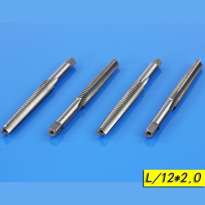 Brand new HSS trapezoidal metric tap Left  hand  TR 12mm x 2<br><br>Aliexpress