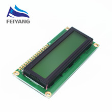 Free Shipping 20pcs/lot LCD1602 LCD 1602 yellow screen with backlight LCD display 1602A-5v