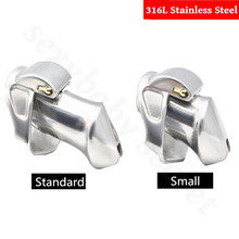 Buy New Standard/Small 316L Stainless Steel Male Chastity Cage Device Gay Penis Sleeve Cock Ring 2 Magic Locks Sex Toys Men