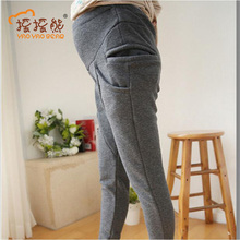 Casual Maternity Pants for Pregnant Women Maternity Clothes for Winter 2016 Overalls Pregnancy Pants Maternity Clothing(China)