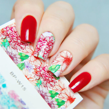 BORN PRETTY Fantastic Flower Nail Art Water Decals Transfer Sticker 2 Patterns/Sheet BP-W15(China)