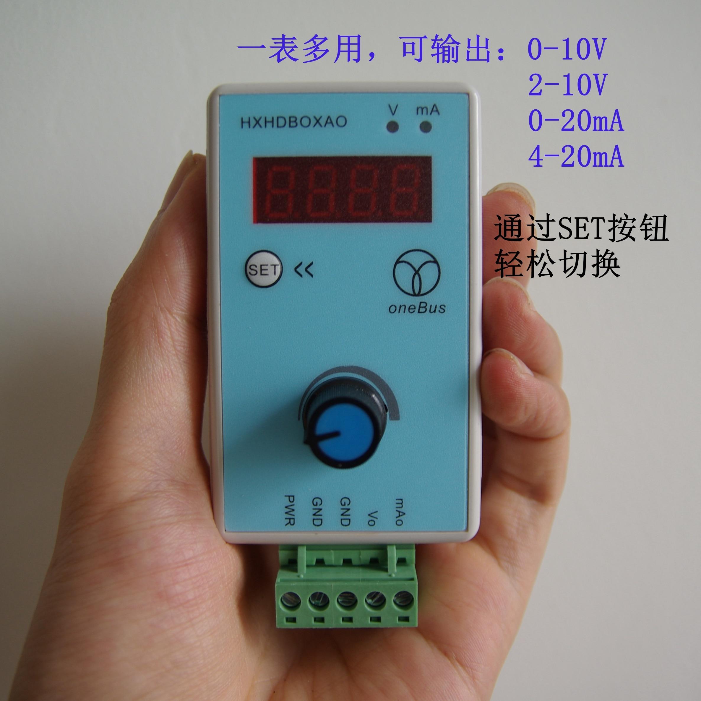 Analog Output of Hand Held 0-10V/2-10V 0-20mA/4-20mA Signal Generator<br>