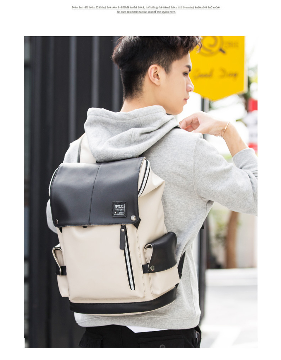 Men Backpack PU Leather Backpacks Male Laptop 17 Inch 15.6 Backpacking Women Female Bags Student Waterproof USB Charging Bagpack (16)