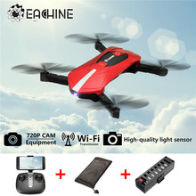 Hot Sale Eachine E52 WiFi FPV With Altitude Hold Mode Foldable Arm RC Quadcopter Drone Helicopter Model RTF VS JJRC H37 Mini E50(China)
