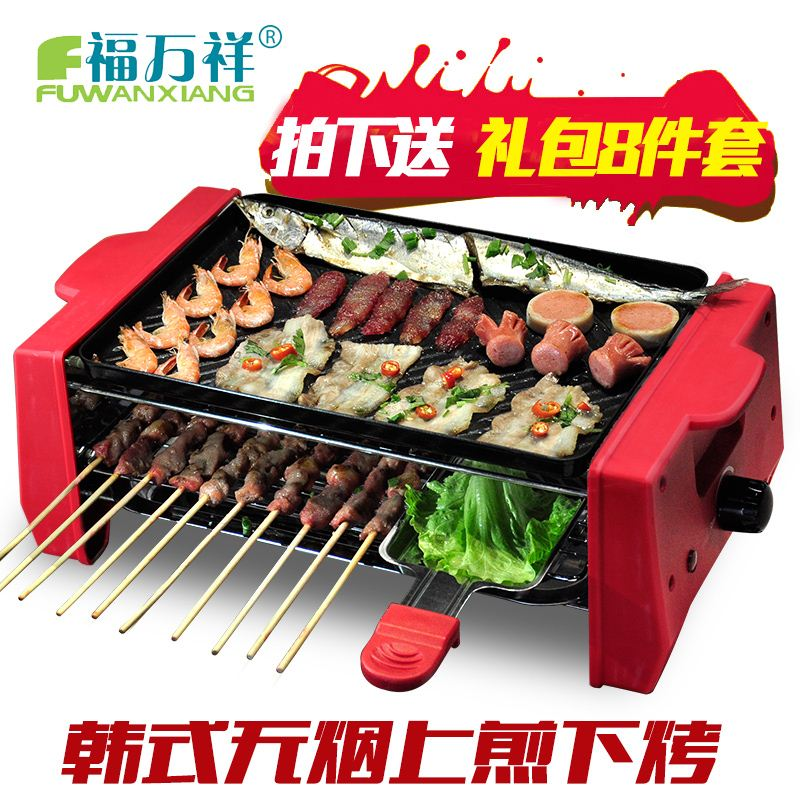 Free shipping Household electric oven baking barbecue skewers with roasting machine Electric Griddles Electric Grills<br><br>Aliexpress