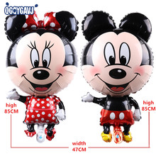 QGQYGAVJ 85CM*47CM Mickey Minnie mouse foil ballons baby toys balloons birthday party supplies decoration(China)