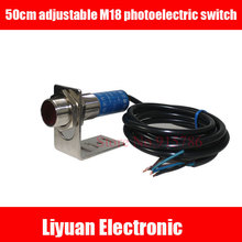 1pcs NPN normally open laser sensor / 50cm adjustable visible light / diffuse M18 photoelectric switch(China)