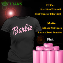 PU Flex Heat Transfer Vinyl For Cotton Pink Color Matte Therml Press Vinyl Plotter Heat Transfer Film 50cm*25m/roll Cold Peel