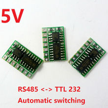 3pcs 5V mini Automatic switching RS485 to TTL 232 Board RS232 to 485 Module UART Serial port SP485 Repl MAX485(China)