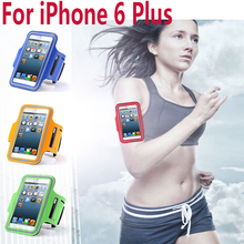 New GYM Workout Sport Armband Leather Cover For Apple iPhone 6 Plus Bag Fashion Arm Tie Run Riding Support Case For iphone6S 5.5