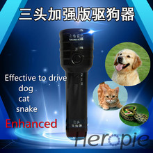 Heropie ultrasonic high-power dog training collar outdoors Remote Trainer drive dog cat snake stop barking outside flashlight(China)