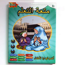 English &Arabic &Indonesian 3-in-1 learning machine,mini touch computer educational pad toys,koran islam kids best gift