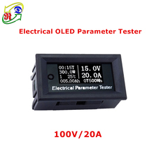 RD 100v/20A 7in1 OLED Multifunction Tester Voltage current Time temperature capacity voltmeter Ammeter electrical meter white(China)