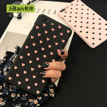 JiBan Lovely love heart Pink Matte Cute cartoon Hard Plastic Phone Cover for iphone 7 7plus 6 6s plus case Fundas Capar(China)