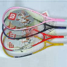 Light Carbon Squash Rackets Exercise Unisex Sports Equipment For Women And Men Beginners With Bag And String Grip