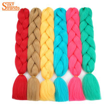 Silky Strands 24inch 100g/pack Synthetic Jumbo Braids Blonde Pink Blue Purple Grey Colors Kanekalon Braiding Hair Crochet Braids(China)