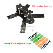 Newest DIY Mini 130 130mm full carbon fiber FPV Racing quadcopter frame kit(China)