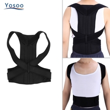 Adjustable Posture Corrector Back Support Belt Shoulder Brace Therapy Spine Support Belt Orthopedic Corset Posture Correction(China)