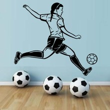 Passion Player Football Muursticker High Waterproof Wallpaper Mural Football Player Wall Stickers For Girls Bedroom Walls Decor(China)